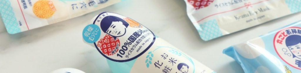 ricemask-sinchew01