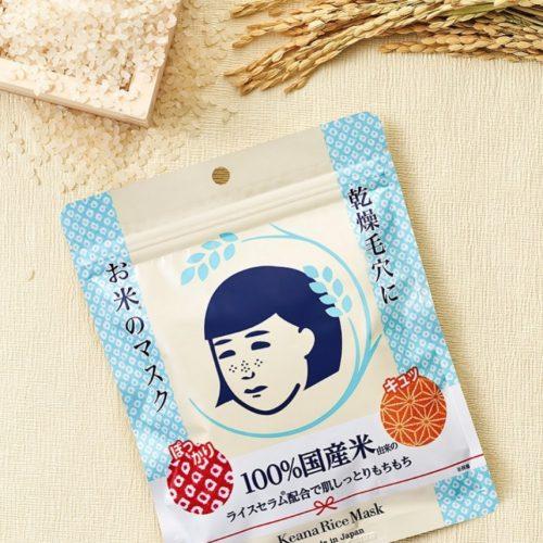 ricemask-sinchew03